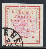 Iran Persia 1902, Scott 283, Used - Iran