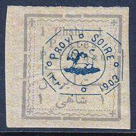 Iran Persia 1902, Scott 336, Mint, CV $40 - Iran