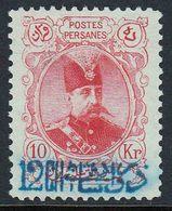 Iran Persia 1902, Scott 366, MNG, CV $75 - Iran