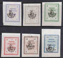 Iran Persia 1906, Scott 422-427, Mint, CV $145 - Iran