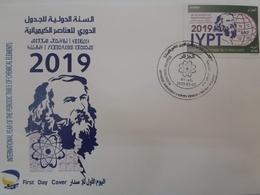 ALGERIE ALGERIA 2019 FDC JOINT ISSUE COMMON DESIGN UNESCO INTERNATIONAL YEAR  PERIODIC TABLE CHEMICAL ELEMENTS CHEMISTRY - Gemeinschaftsausgaben