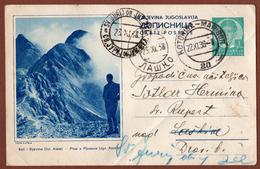 YUGOSLAVIA-SLOVENIA, REZ&RJAVINA ALPE-MOUNTAIN, KOTORIBA-MARIBOR RAILWAY, 5th EDITION ILLUSTRATED POSTAL CARD - Postal Stationery