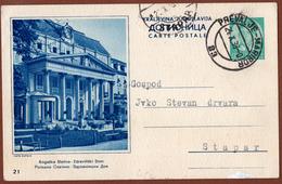 YUGOSLAVIA-SLOVENIA, ROGASKA SLATINA, PREVALJE-MARIBOR RAILWAY, 5th EDITION ILLUSTRATED POSTAL CARD - Postal Stationery