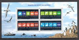 TAAF 2017 - Bloc Souvenir Postes Du Bout Du Monde ** - Blocks & Sheetlets