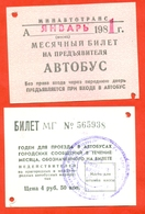 Kazakhstan (ex-USSR) 1981. City Karaganda. Monthly Bus Ticket. - Season Ticket