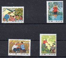 Chine China Cina 1974 Yvert 1927/1930 ** Medecins Ruraux - Barefoot Doctors, Mnh - 1949 - ... República Popular