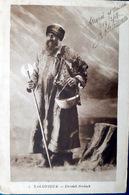 GRECE GREECE SALONIQUE  DERVICHE BECTACH 1918 - Griechenland