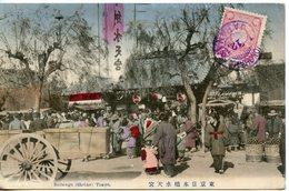 890. CPA COLORISEE EN PARTIE DEDOUBLEE. JAPON. SUITENGU (SHRINE) TOKYO 1912 - Tokyo