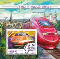 Guinea   2016   High Speed Trains  TGV - Guinée (1958-...)