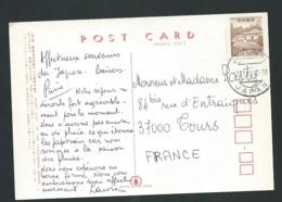 Carte Postale Du Japon Affranchie Pour La France En 1982  - Qaa 5718 - 1926-89 Empereur Hirohito (Ere Showa)