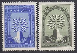 IRAN 1960 - MiNr: 1075-1076 Komplett **/MNH - Iran