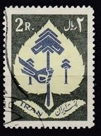 IRAN 1962 - MiNr: 1103  Used - Iran