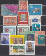 IRAN 1966 - 1971   Lot 15x  Used - Iran