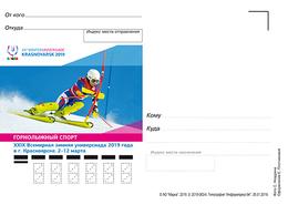 2019-063 Russia Postal Card Without Stamp:SPORT Winter Universiade In Krasnoyarsk.Ski Mountaineering - Russia