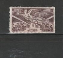 Cameroun  Neuf *  1946  Poste Aérienne N° 31     Anniversaire De La Victoire - Ongebruikt