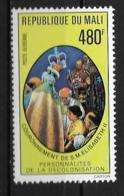 PA - 1977 - N° 297 **MNH - Elisabeth II - Mali (1959-...)