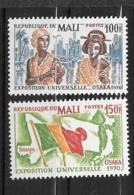 1970 - N° 133 à 134 **MNH - Expo Universelle D'Osaka - Mali (1959-...)