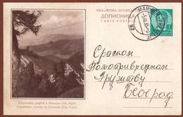 YUGOSLAVIA-SLOVENIA, KARAVANKE ALPE, PREVALJE-MARIBOR RAILWAY, 4th EDITION ILLUSTRATED POSTAL CARD - Postal Stationery