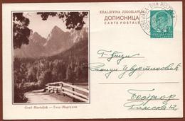 YUGOSLAVIA-SLOVENIA, GOZD MARTULJAK-MOUNTAIN, LJUBLJANA-BOH.BISTRICA RAILWAY, 4th EDITION ILLUSTRATED POSTAL CARD - Postal Stationery
