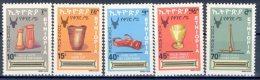 1982 Etiopia, Artigianato, Serie Completa Nuova (**) - Etiopia