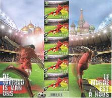 Belg. 2018 - Football - Coupe Du Monde En Russie ** - Belgique
