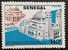 Senegal 1987 Cathedral Of African Memory,50th. Anniv. - Senegal (1960-...)