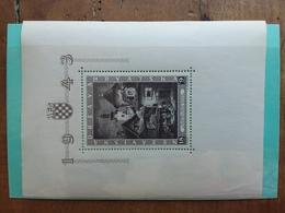 CROAZIA INDIPENDENTE - BF 5 Nuovo ** + Spese Postali - Croazia