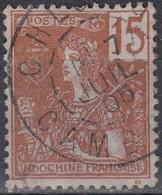 Indochine Province Du Cambodge - Chlong Sur N° 29 (YT) N° 29 (AM). Oblitération De 1905. - Oblitérés