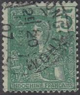 Indochine Province Du Cambodge - Kompong-Thom Sur N° 27 (YT) N° 27 (AM). Oblitération De 1907. - Oblitérés