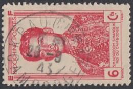 Indochine Province Du Cambodge - Krauchmar Sur N° 240 (YT) N° 251 (AM). Oblitération De 1943. - Oblitérés