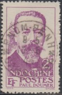 Indochine Province Du Cambodge - Pnom-Penh Sur N° 251 (YT) N° 266 (AM). Oblitération. - Oblitérés