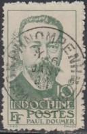 Indochine Province Du Cambodge - Pnom-Penh Sur N° 258 (YT) N° 269 (AM). Oblitération De 1941. - Oblitérés