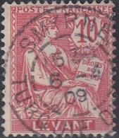 Levant Bureaux Français 1902-1922 - Smyrne / Turquie D'Asie Sur N° 14 (YT) N° 14 (AM). Oblitération. - Oblitérés