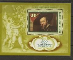 Rubens. - 1923-1991 UdSSR