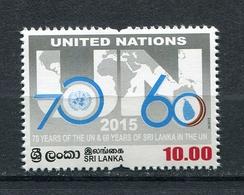SRI LANKA 2015 70 YEARS OF UNITED NATIONS MNH - Sri Lanka (Ceylon) (1948-...)