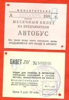 Kazakhstan (ex-USSR) 1980. City Karaganda. Monthly Bus Ticket. - Abonos