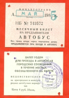 Kazakhstan (ex-USSR) 1985. City Karaganda. Monthly Bus Ticket. - Abonos