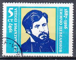 BULGARIJE - Michel - 1987 - Nr 3544 - Gest/Obl/Us - Bulgarie