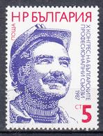BULGARIJE - Michel - 1987 - Nr 3552 - Gest/Obl/Us - Bulgarie