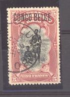 Belgique  -  Congo  :  COB  48  (o)  Surcharge T2   ,    N2 - 1894-1923 Mols: Oblitérés