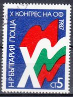 BULGARIJE - Michel - 1987 - Nr 3566 - Gest/Obl/Us - Bulgarie