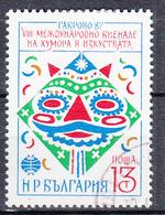 BULGARIJE - Michel - 1987 - Nr 3568 - Gest/Obl/Us - Bulgarie
