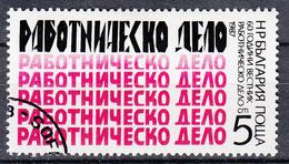 BULGARIJE - Michel - 1987 - Nr 3569 - Gest/Obl/Us - Bulgarie