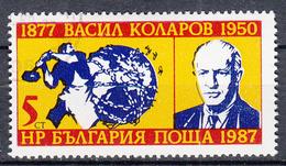 BULGARIJE - Michel - 1987 - Nr 3570 - Gest/Obl/Us - Bulgarie