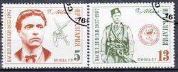 BULGARIJE - Michel - 1987 - Nr 3572/73 - Gest/Obl/Us - Bulgarie