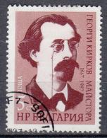 BULGARIJE - Michel - 1987 - Nr 3581 - Gest/Obl/Us - Bulgarie