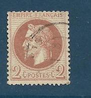 Timbres Oblitérés France ,  N°26B Yt, 2 C Rouge-brun Clair  , Napoléon III, 1870 Empire, Charnière Au Dos, - 1863-1870 Napoleon III With Laurels