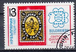 BULGARIJE - Michel - 1987 - Nr 3596 - Gest/Obl/Us - Bulgarie