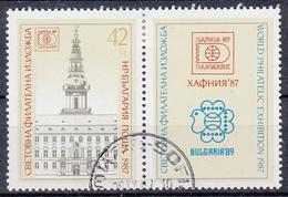 BULGARIJE - Michel - 1987 - Nr 3597 + Zf - Gest/Obl/Us - Bulgarie