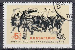 BULGARIJE - Michel - 1987 - Nr 3605 - Gest/Obl/Us - Bulgarie